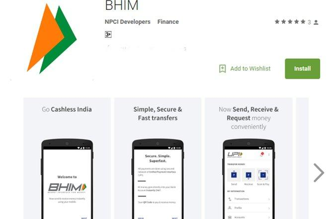BHIM Verify Mobile Failed} BHIM UPI Support 24x7 Online