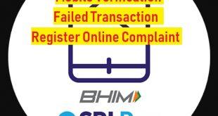 State Bank SBI BHIM UPI Customer Care Support