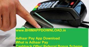 bhim adhaar pay app download