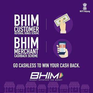 bhim adhaar pay cashback referral bonus