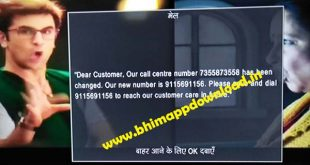videocon new customer care no