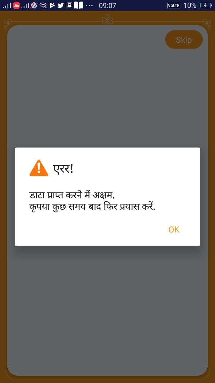 db app