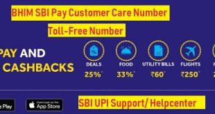 bhim sbi pay upi complaint support