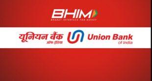 union pay bhim app