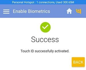 pnb one app finger touch id success