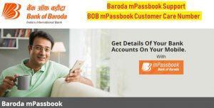 bob baroda mpassbook app complaint