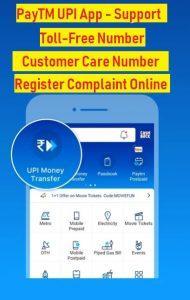 paytm Upi Complaint