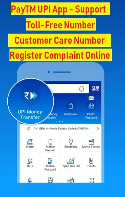Paytm Complaint} PayTM App 24x7 Helpdesk (Chat, Call, Email