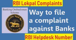 RBI Lokpal Complaint Form