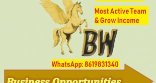 Join Bein Wave Active Team