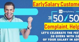 Early Salary Complaint