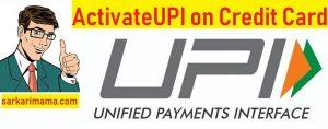 activate upi on credit card