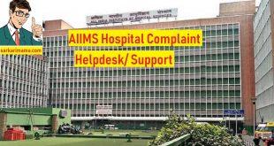 aiims hospital complaint