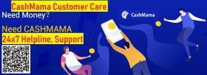cashmama customer care support