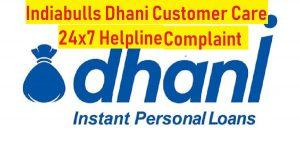 dhani customer care