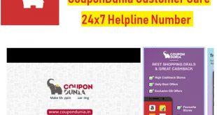 coupon dunia customer care