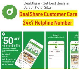 dealshare customer care