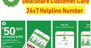 dealshare customer care