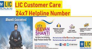 lic customer care