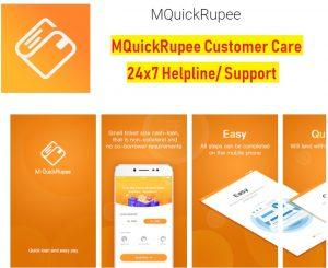 mquickrupee customer care